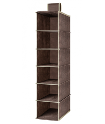 BROWN FOLDING SHOE RACK
